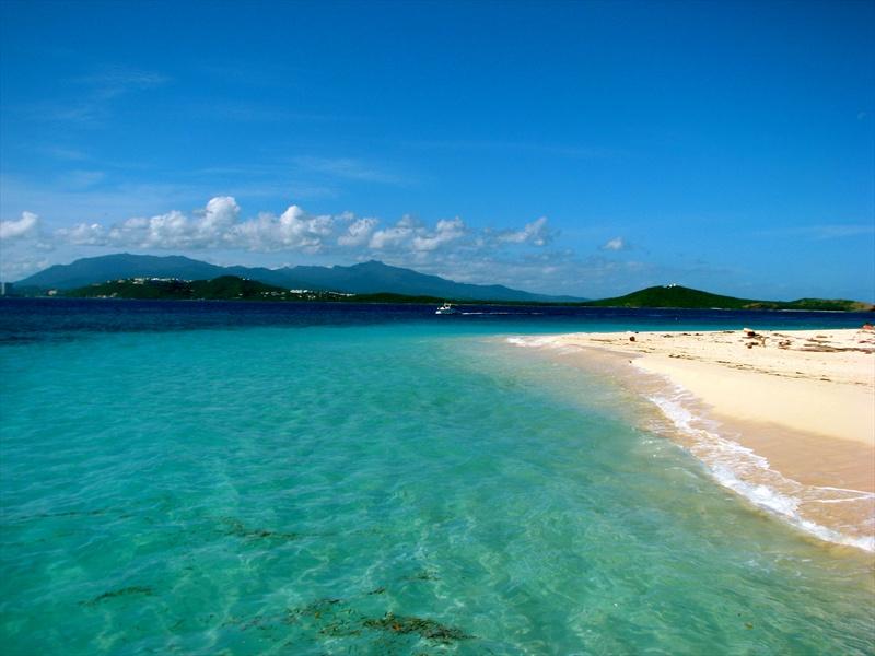lugares para conocer personas en puerto rico