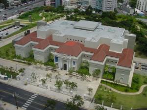 Museo de Arte de Puerto Rico3